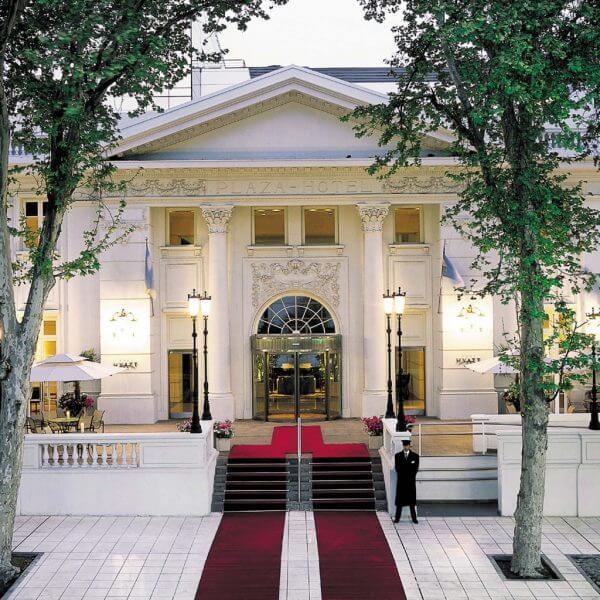 plus beaux casinos du monde Mendoza